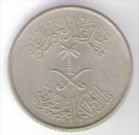 ARABIA SAUDITA 5 HALALA (Ghirsh) 1972 - Arabia Saudita