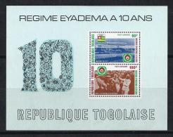 TOGO 1977 - Yvert  #H102 - MNH ** Puntos De óxido En La Goma - Togo (1960-...)