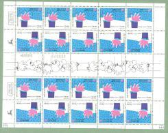Israel SHEET - 1989, Michel/Philex Nr.1149, Postfrisch, Bale  IrS. 39,  MNH - Blocks & Sheetlets