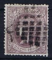 Spain: 1866 Michel Nr 79 Used - 1850-68 Königreich: Isabella II.