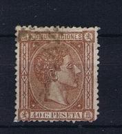 Spain: 1875 Michel Nr 151 Used - 1875-1882 Königreich: Alphonse XII.