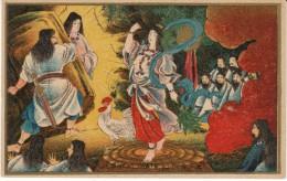 Japan Amano-Iwato Sun God In Cave, Japanese Mythology Scene Artist Image On C1910s/20s Vintage Postcard - Illustrators & Photographers