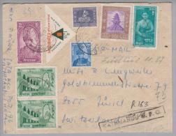 Nepal 1967-10-20 Katmandu Airmailbrief Nach Zürich - Népal