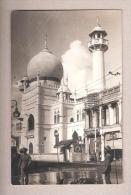 SINGAPOUR SINGAPORE Malay Mosque  Unused - Singapour