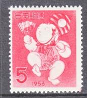 Japan 573   *  NEW  YEARS  DOLL - 1926-89 Emperor Hirohito (Showa Era)