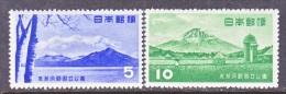 Japan 581-2   *  PARKS - 1926-89 Emperor Hirohito (Showa Era)