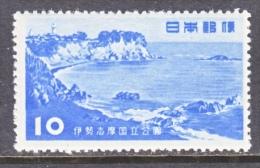 Japan 586    *  PARKS - Unused Stamps