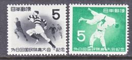 Japan 589-90     *  SPORTS  RUGBY  JUDO - Unused Stamps
