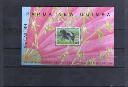 SELLOS DE PAPUA NUEVA GUINEA - Animalez De Caza