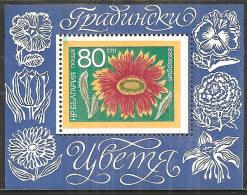 Bulgaria 1974 BF Nuovo** - Mi.50  Yv.47 - Blocchi & Foglietti