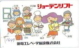 Telecarte Japon * Croix Rouge (1649) PHONECARD JAPAN * Red Cross * TELEFONKARTE * ROTES KREUZ * - Werbung