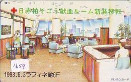 Telecarte Japon * Croix Rouge (1654) PHONECARD JAPAN * Red Cross * TELEFONKARTE * ROTES KREUZ * - Advertising