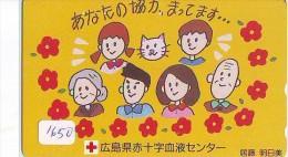Telecarte Japon * Croix Rouge (1650) PHONECARD JAPAN * Red Cross * TELEFONKARTE * ROTES KREUZ * - Werbung