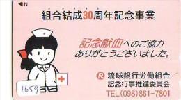 Telecarte Japon * Croix Rouge (1659) PHONECARD JAPAN * Red Cross * TELEFONKARTE * ROTES KREUZ * - Publicidad