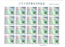 FILATELIA - MINIFOGLIO DI 20 - YEAR 1960 - GIAPPONE JAPAN - Y&T#652 - EMIGRAZIONE GIAPPONESE - Blocks & Sheetlets