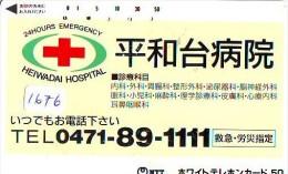 Telecarte Japon * Croix Rouge (1676) PHONECARD JAPAN * Red Cross * TELEFONKARTE * ROTES KREUZ * CROCE ROSSA - Reclame