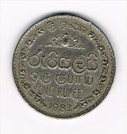 SRI  LANKA  1 RUPEE 1982 - Sri Lanka