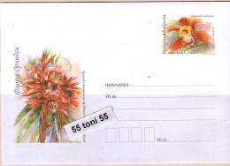BULGARIA / Bulgarie 2013   Flora – Orchids  Postal Stationery - Sobres