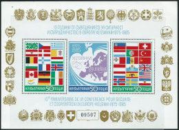 Bulgaria 1985 BF Nuovo** - Mi.150 - Blocchi & Foglietti