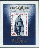 Bulgaria 1985 BF Nuovo** - Mi.136  Yv.113 - Blocchi & Foglietti