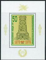 Bulgaria 1978 BF Nuovo** - Mi.75  Yv.74 - Blocchi & Foglietti