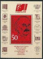 Bulgaria 1982 BF Nuovo** - Mi.121  Yv.105 - Blocchi & Foglietti