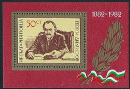 Bulgaria 1982 BF Nuovo** - Mi.123  Yv.106 - Blocchi & Foglietti