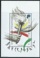Bulgaria 1992 BF Nuovo** - Mi.220  Yv.174 - Blocchi & Foglietti