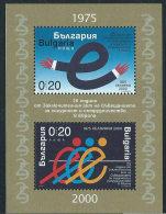 Bulgaria 2000 BF Nuovo** - Mi.244  Yv.198 - Blocchi & Foglietti