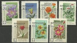 RUSSIA Soviet Union 1960 Blumen Flowers MNH - 1923-1991 USSR