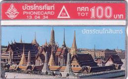 THAILAND TEMPLE OLDTIMER CARD CARTE ANCIENNE 100U NEUVE MINT N° 105E..... RARE - Thaïlande