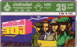 THAILAND PRIVEE OLDTIMER CARD CARTE ANCIENNE 25U UT N° 306B..... RARE - Thaïlande