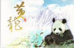 CHINE CHINA FEUILLET BLOCK SPECIAL STAMP 2009-18 HUANGLONG SCENIC AREA  NEUF** MNH  4 SCAN - Brieven En Documenten