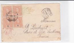 PORTUGAL - 1905 - CARTE POSTALE De CHAVES Pour LES MUREAUX (FRANCE) - BLOC DE 4 - Lettres & Documents