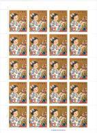 FILATELIA - MINIFOGLIO DI 20 - YEAR 1962 - Y&T #704 GIAPPONE JAPAN  - FOLKLORE - Blocks & Sheetlets