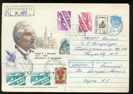 MAIL Post Used Stationery Cover USSR RUSSIA Moldova Kishinev Grape Concorde Bernardati Architect Provisory - 1923-1991 URSS