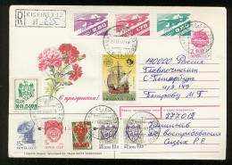 MAIL Post Used Stationery Cover USSR RUSSIA Moldova Overprint Kishinev Concorde Columbus - 1923-1991 URSS