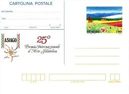 *ITALIA - ASIAGO - 25° PREMIO INTERNAZ. D'ARTE FILATELICA* - NUOVA - Italia