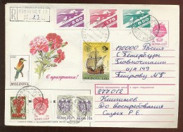 MOLDOVA Mail Used Cover Stationery USSR Overprint Kishinev Concorde Columbus - Moldova