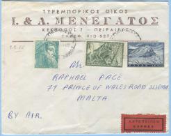 GRECIA 1966 BUSTA ESPRESSO EXPRESS PER MALTA CON INTERESSANTE TIMBRO PUBBLICITARIO ATHENS – FESTIVAL (5859) - Grecia