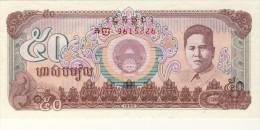 BILLET #  CAMBODGE   # PICK35 # 50  RIELS  #  1992 # NEUF - Cambodia