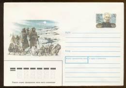 NORTH Stationery 1995y Cover Mint USSR RUSSIA Inverstigator Anjou Admiral Arctic Dog Team - Postwaardestukken