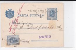 ROUMANIE - 1897 - CARTE ENTIER POSTAL De BUCAREST Avec RARE CACHET AMBULANT G.NORD Pour PARIS - Ganzsachen