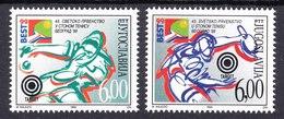 Yugoslavia 1999 Table Tennis, World Championship, Target, Set MNH - 1992-2003 République Fédérale De Yougoslavie