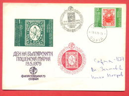 116730A / FDC - SOFIA - 19.05.1979 - DAY OF BULGARIAN POSTAGE STAMPS , LABEL STAM ON STAMP - Bulgarie Bulgarien - Philatelic Exhibitions