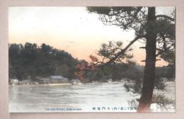 CPA JAPAN JAPON Strait Of Odo Kanbankaku Shimonoseki UNUSED OLD POSTCARD - Other