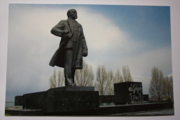 UKRAINE. MARIUPOL. Lenin Monument   (from The Set LENIN MONUMENTS OF DONETSK REGION IN THE PAST AND PRESENT) 2013 - Monuments