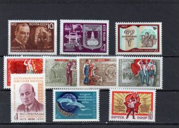 URSS 1972 ** - 1923-1991 USSR