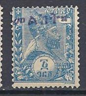 ETHIOPIE  N� 31 NEUF(*) TB