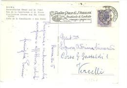 ITALIA - 1960 ROMA  Teatro Greco Di Siracusa ORESTIADE DI ESCHILO Su Cartolina Illustrata - Vakantie & Toerisme